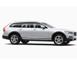 BRAND NEW 21 VOLVO V90 2.0 B4D CROSS COUNTRY 5DR AWD AUTO