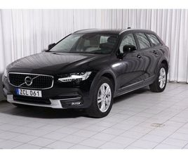 VOLVO V90 CROSS COUNTRY D4 AWD BUSINESS ADV -JUST NU