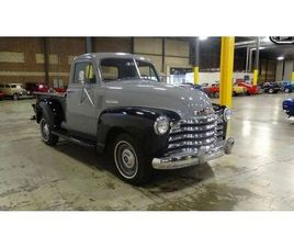 PICK-UP EXPERTISE DISPONIBLE 235CI 1952