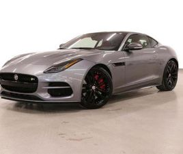 2020 JAGUAR F-TYPE COUPE 550HP R AWD 2.9% INTEREST CERTIFIED 5 YEARS