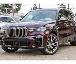 2021 BMW X7 M50I