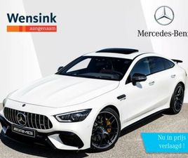MERCEDES-BENZ AMG GT 4-DOOR COUPE 63 4MATIC+ PREMIUM | AMG DYN