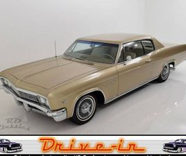 CHEVROLET CAPRICE 2D HARDTOP COUPE - COUPE