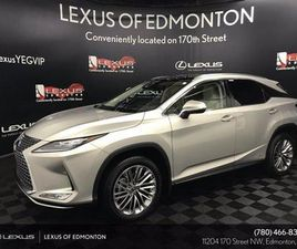 USED 2021 LEXUS RX 450H EXECUTIVE PACKAGE
