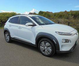 HYUNDAI KONA E ( 204PS ) 64KWH 10.5KW OBC SUV AUTO 2020.5MY PREMIUM SE 5DR