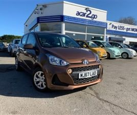 USED 2017 HYUNDAI I10 1.0 SE 5D 65 BHP HATCHBACK 20,885 MILES IN BROWN FOR SALE   CARSITE