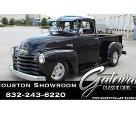 FOR SALE: 1949 CHEVROLET 3100 IN O'FALLON, ILLINOIS