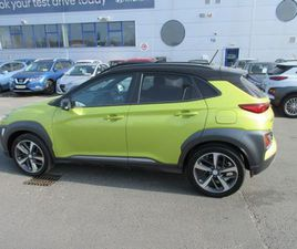 HYUNDAI KONA 2WD PREMIUM 5DR FOR SALE IN LIMERICK FOR €22,950 ON DONEDEAL