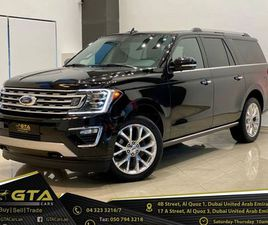 2020 FORD EXPEDITION MAX LIMITED, LIKE BRAND NEW CONDITION, WARRANTY, CANADIAN SPECS   DUB