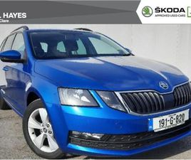 SKODA OCTAVIA COMBI AMBITION 2.0TDI 150HP DSG FOR SALE IN CLARE FOR €26,500 ON DONEDEAL