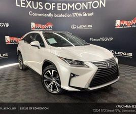 USED 2017 LEXUS RX 450H EXECUTIVE PACKAGE