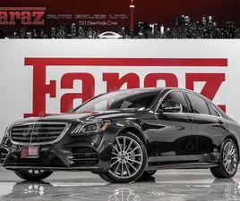 MERCEDES-BENZ S500 2020