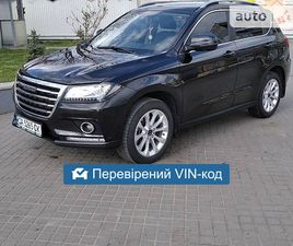 HAVAL H2 LUXURY 2019 <SECTION CLASS=PRICE MB-10 DHIDE AUTO-SIDEBAR