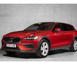 VOLVO V60 CROSS COUNTRY D4 AWD ADVANCED EDT 2020, KOMBI - BILWEB.SE