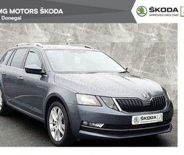SKODA OCTAVIA COMBI 1.6TDI 115BHP STYLE FOR SALE IN DONEGAL FOR €26,900 ON DONEDEAL