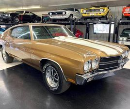 1970 CHEVROLET CHEVELLE AMERICAN MUSCLE CAR