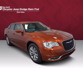 BRAND NEW ORANGE COLOR 2021 CHRYSLER 300 TOURING FOR SALE IN WEST VALLEY CITY, UT 84120. V