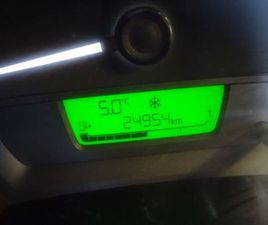 SKODA CITIGO ACTIVE 5D 1.0MPI 60HP 5 FOR SALE IN GALWAY FOR €8,000 ON DONEDEAL