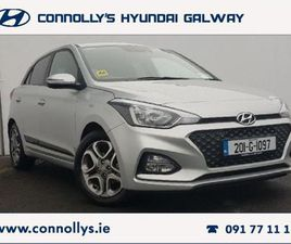 HYUNDAI I20 DELUXE PLUS 5DR FOR SALE IN GALWAY FOR €18,995 ON DONEDEAL