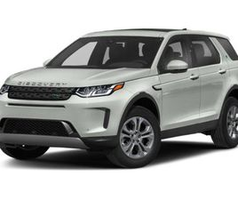 2020 LAND ROVER DISCOVERY SPORT R-DYNAMIC SE