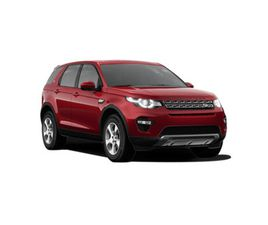 LAND ROVER DISCOVERY SPORT 2.2 TD4 HSE 4WD AUTOMATICO 110 KW (150 CV)