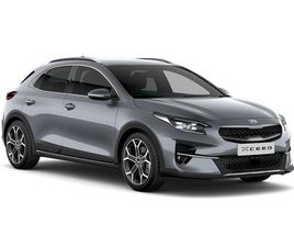 SILVER KIA XCEED 1.5 T-GDI 3 (S/S) 5DR FOR SALE FOR £24860 IN NEWRY, COUNTY DOWN