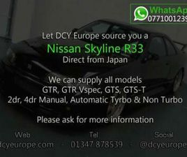 1998 NISSAN SKYLINE R33 GTR - AVAILABLE TO ORDER - JAPANESE IMPORT COUPE PETROL