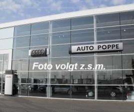 AUDI A6 AVANT 50 TFSI E QUATTRO S EDITION