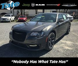 BRAND NEW GRAY COLOR 2021 CHRYSLER 300 S FOR SALE IN FREDERICK, MD 21704. VIN IS 2C3CCABT4