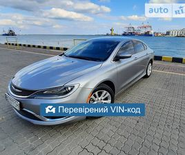 CHRYSLER 200 2014 <SECTION CLASS=PRICE MB-10 DHIDE AUTO-SIDEBAR