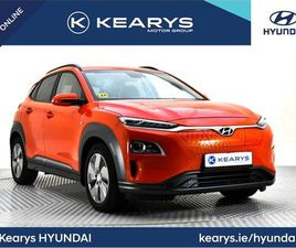 HYUNDAI KONA ELECTRIC PREMIUM 5DR AUTO FOR SALE IN CORK FOR €39,997 ON DONEDEAL