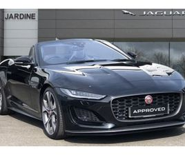JAGUAR F-TYPE I4 FIRST EDITION CONVERTIBLE 2021