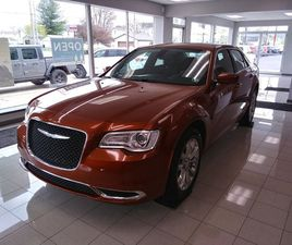BRAND NEW ORANGE COLOR 2021 CHRYSLER 300 TOURING FOR SALE IN BERWICK, PA 18603. VIN IS 2C3
