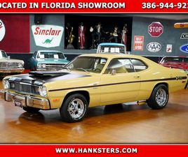 FOR SALE: 1975 PLYMOUTH DUSTER IN HOMER CITY, PENNSYLVANIA