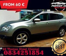 2011 NISSAN QASHQAI +2 FOR SALE IN TIPPERARY FOR €6499 ON DONEDEAL