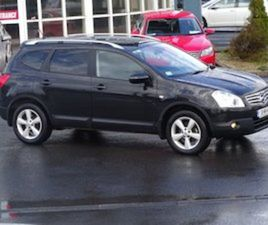 NISSAN QASHQAI +2 QASHQAI 1.5 DSL 2 (C PACK) FOR SALE IN GALWAY FOR €5500 ON DONEDEAL