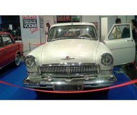 1964 VOLGA (GAZ) 21 EX KGB STAFF CAR WITH UNIFORM