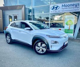 HYUNDAI KONA PREMIUM EV 0 BIK GREAT VALUE FOR A FOR SALE IN DUBLIN FOR €39,299 ON DONEDEAL