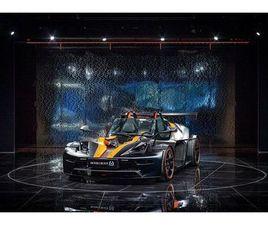 KTM X - BOW GT DSG