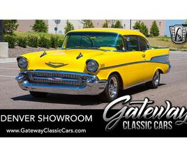 FOR SALE: 1957 CHEVROLET BEL AIR IN O'FALLON, ILLINOIS