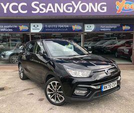 2020 SSANGYONG TIVOLI 1.6 ULTIMATE (S/S) AUTO - £15,995