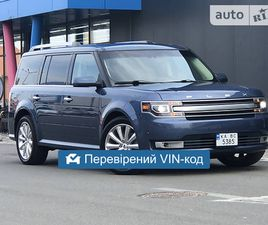 FORD FLEX 2017 <SECTION CLASS=PRICE MB-10 DHIDE AUTO-SIDEBAR