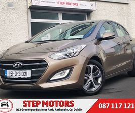 151 HYUNDAI I30/HIGH SPEC/FRESH NCT/IRISH CAR FOR SALE IN DUBLIN FOR €8,995 ON DONEDEAL