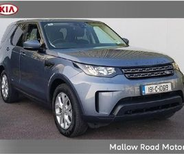 LAND ROVER DISCOVERY MY19 2.0 SD4 S 240PS 5DR AUTO FOR SALE IN CORK FOR €54,950 ON DONEDEA