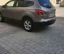 CAR FOR SALE IN LIMERICK FOR €3,700 ON DONEDEAL