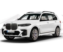 BMW X7 XDRIVE M50D 5DR STEP AUTO DIESEL ESTATE 3.0