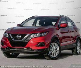 2021 NISSAN QASHQAI SV   CARS & TRUCKS   OTTAWA   KIJIJI