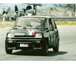 RENAULT 5 ALPINE COUPE