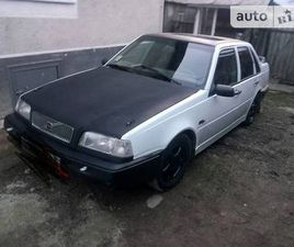 VOLVO 460 1990 <SECTION CLASS=PRICE MB-10 DHIDE AUTO-SIDEBAR