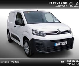 CITROEN BERLINGO LX 1.5 BLUEHDI 75 S S FOR SALE IN WEXFORD FOR €13,950 ON DONEDEAL